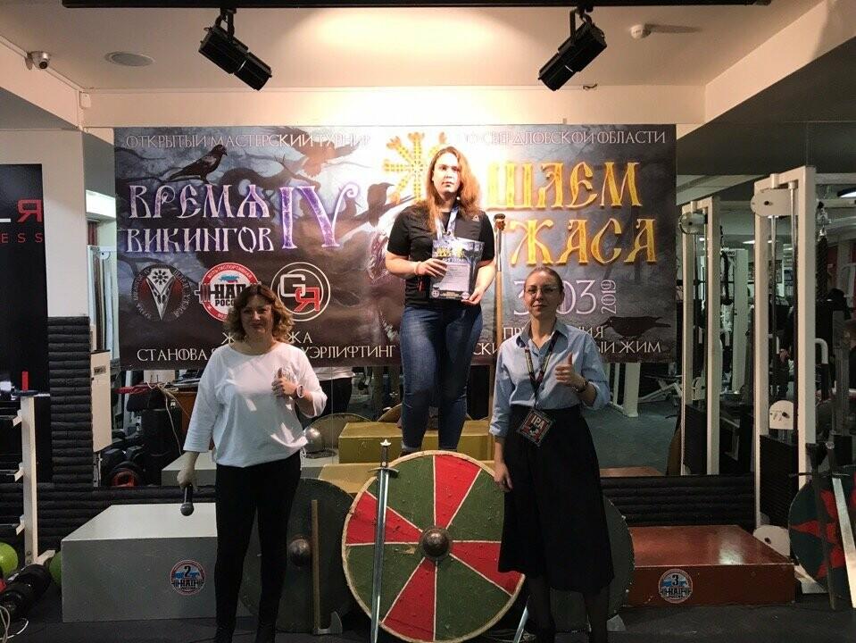 Золото турнира по армлифтингу едет в Удмуртию, фото-1, https://vk.com/mozhgatoday