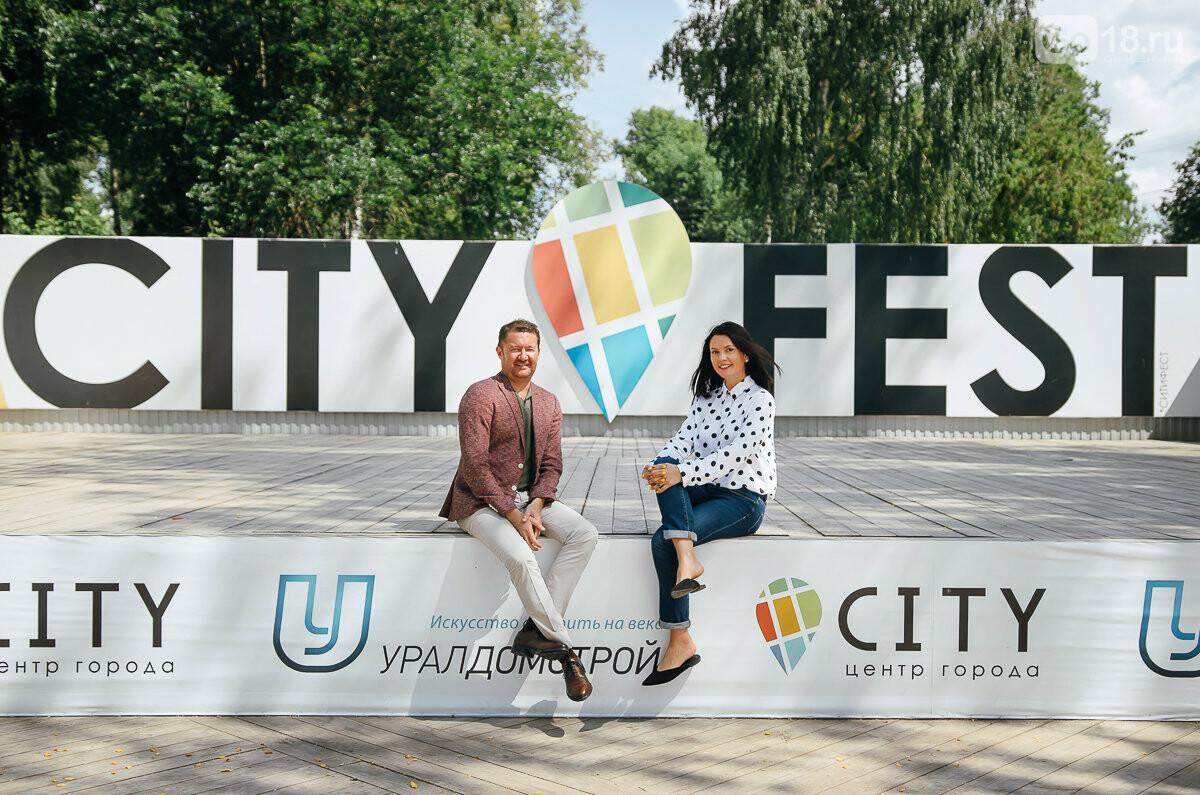 CITY FEST — наш новый Ижевск. Интервью Всеволода Иванова, фото-1