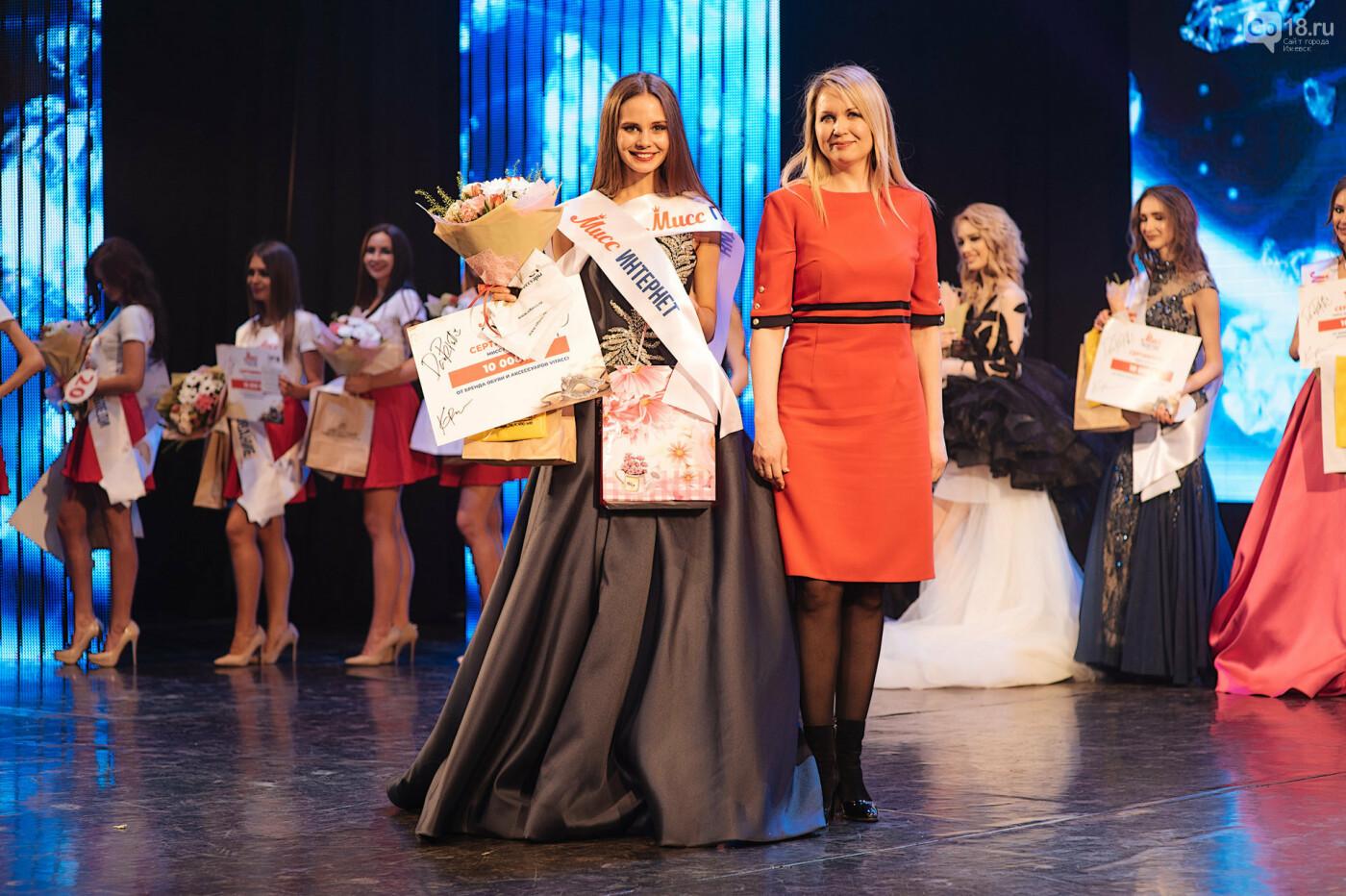 Издатель портала Go18.ru вручила планшет «Мисс Интернет» в Ижевске , фото-1