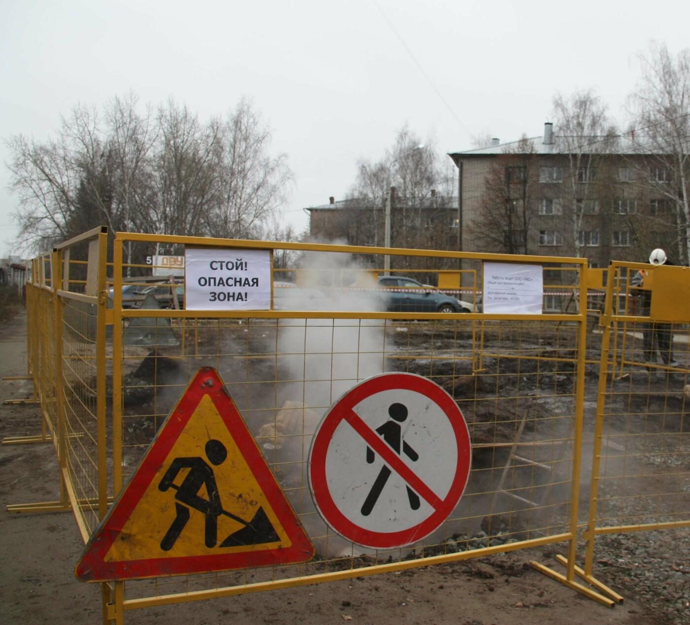 23 и 24 апреля в Ижевске пройдут плановые испытания тепловых сетей , фото-1
