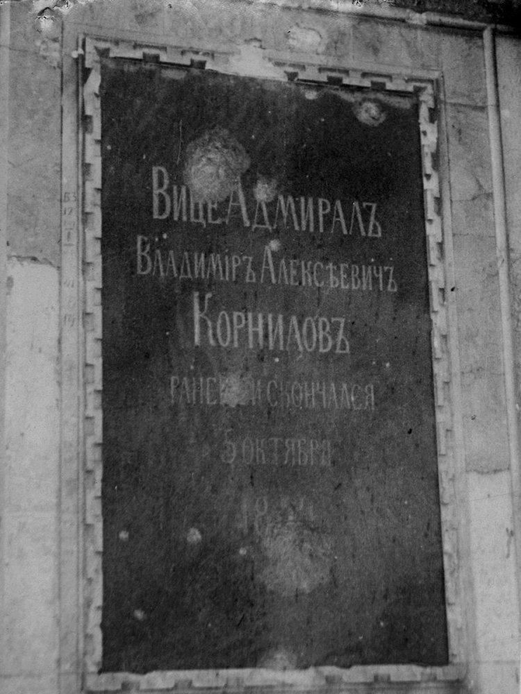 Минобороны опубликовало уникальные фото разрушенного Севастополя, фото-11