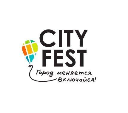 9 мая: праздничная программа на площадке CITY FEST, фото-2