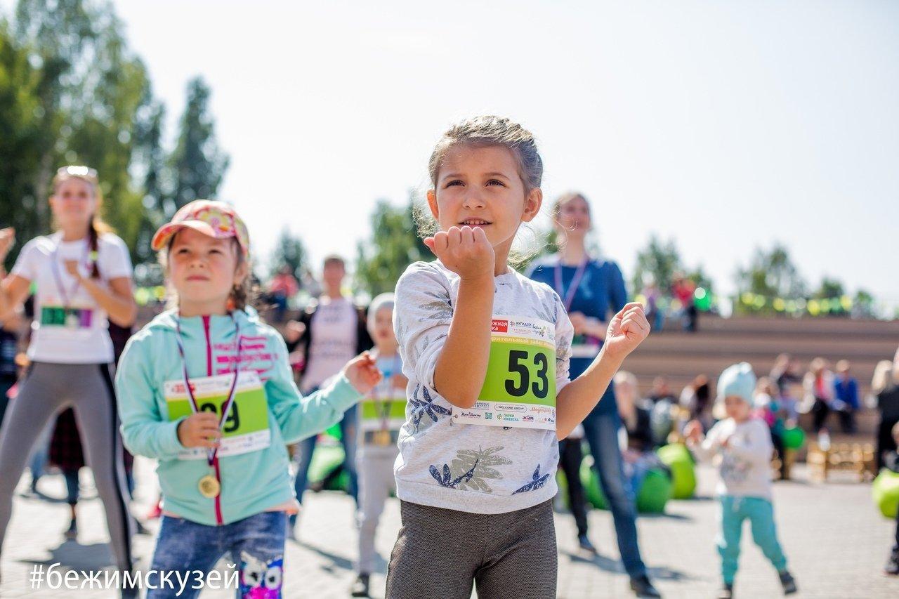 В Ижевске открыта  регистрация на благотворительный полумарафон #БежимсКузей! в поддержку детей с ихтиозом, фото-1
