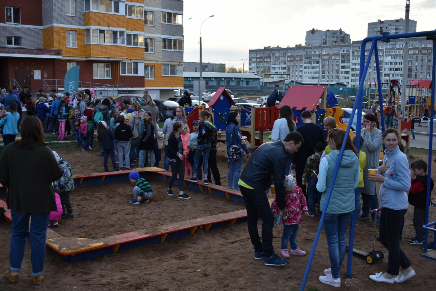День Двора в Ижевске: «Не бойтесь предлагать свои идеи!», фото-3