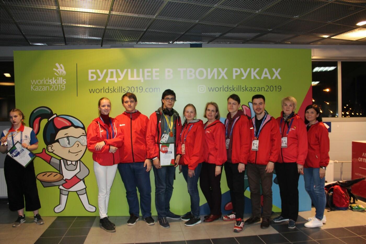 Команда Удмуртии привезла золото с чемпионата WorldSkills , фото-1