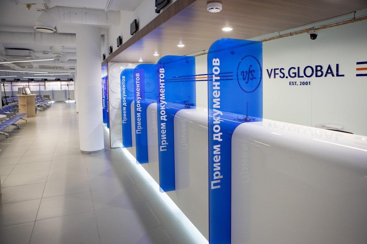 Объединенный визовый центр VFS GLOBAL откроется в Удмуртии, фото-1