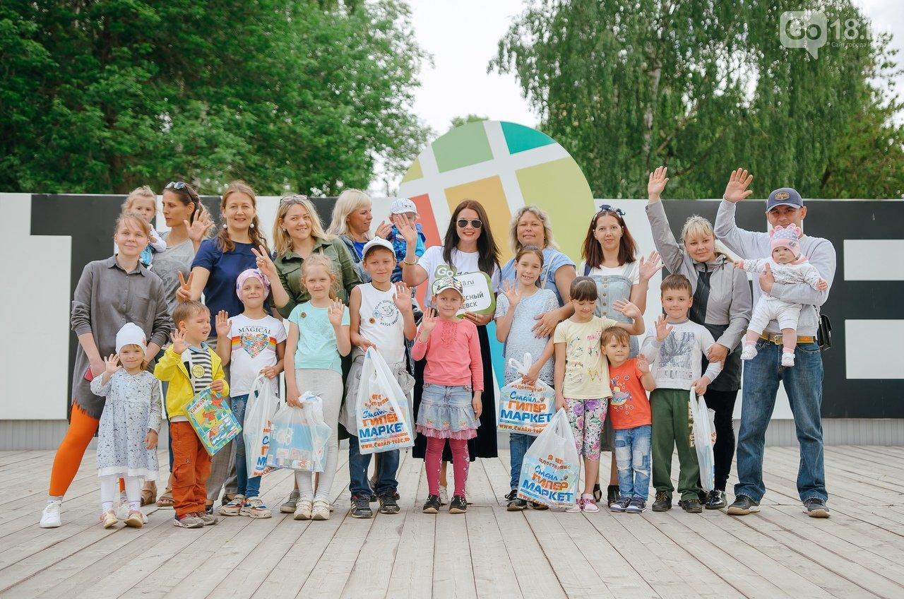 1 июня редакция Go18.ru вручала подарки участникам конкурса «Мой маленький гений», фото-1