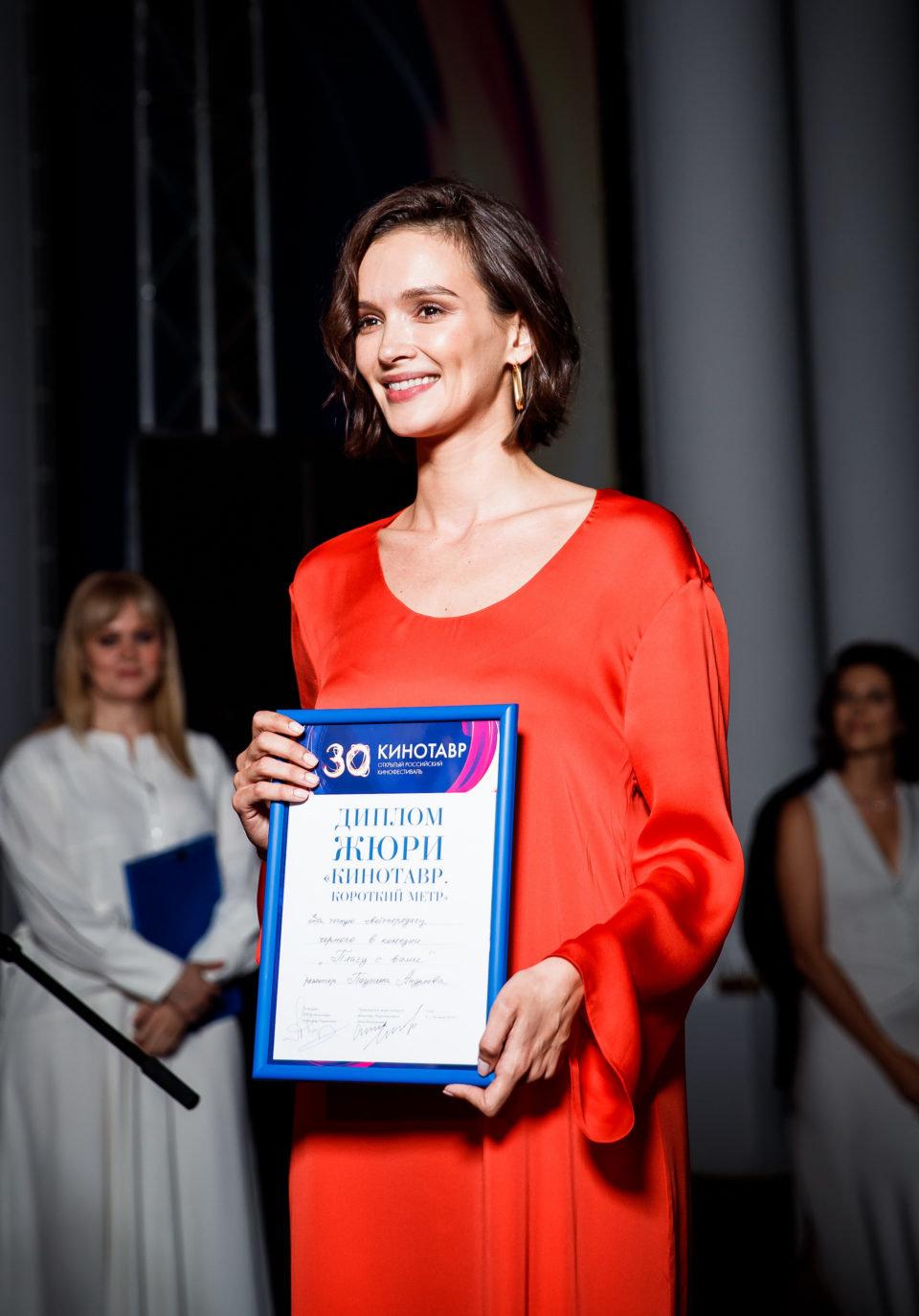 «Кинотавр» 2019: Паулина Андреева получила приз за режиссерский дебют, фото-1